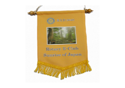 rotary20e-club20sunrise20of20japan8af820-2083r83s815b