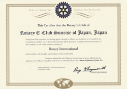 rotary20rotary20e-club20sunrise20of20japan94f8fd88ff3